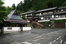 大原温泉 湯元のお宿 大原山荘