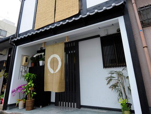 ゲストハウス hannari◆楽天トラベル