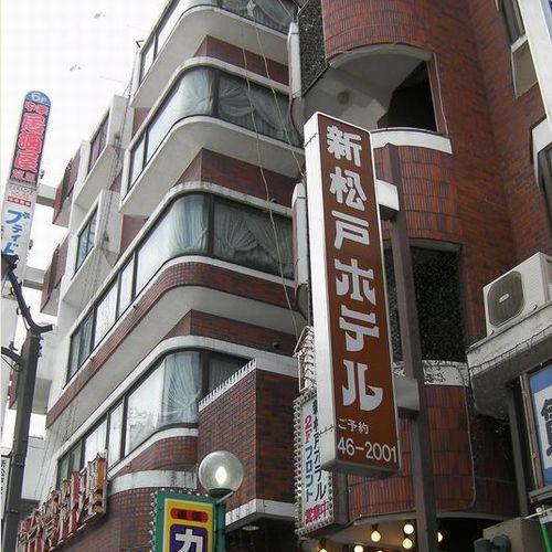新松戸ホテル◆楽天トラベル