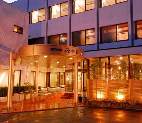 関門の宿 源平荘◆楽天トラベル