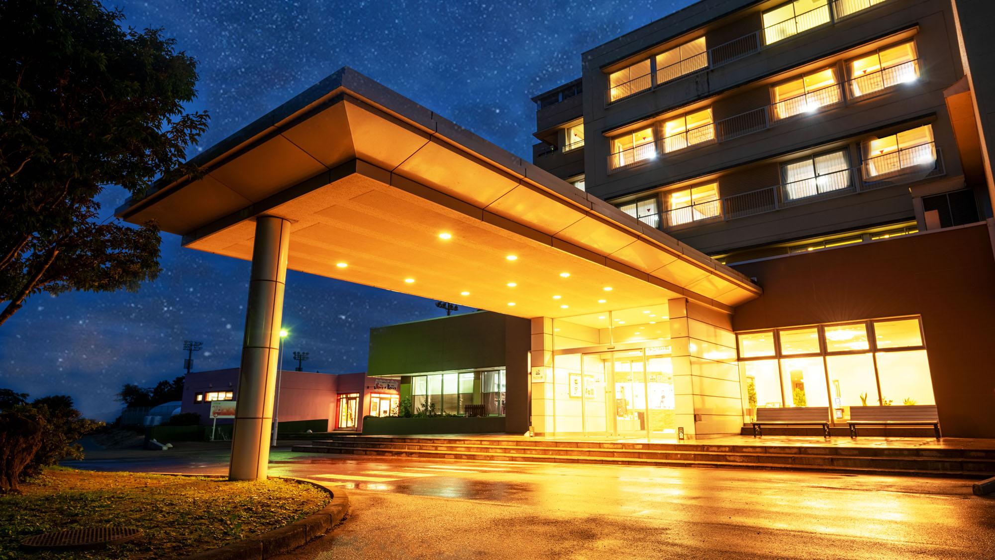 ホテル みどりの郷◆楽天トラベル