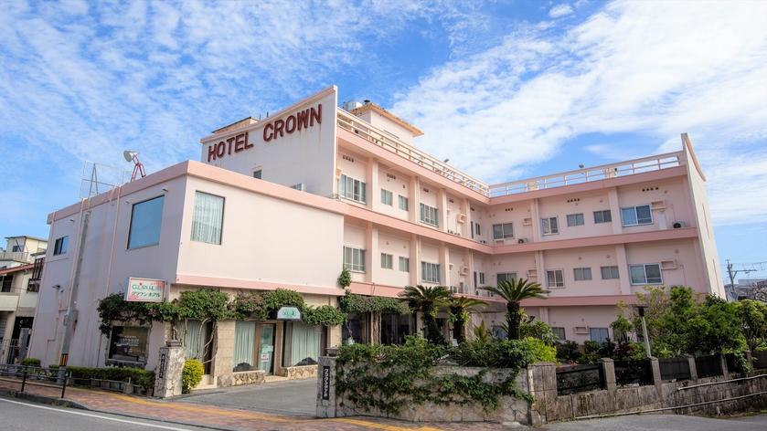 クラウンホテル沖縄 の写真