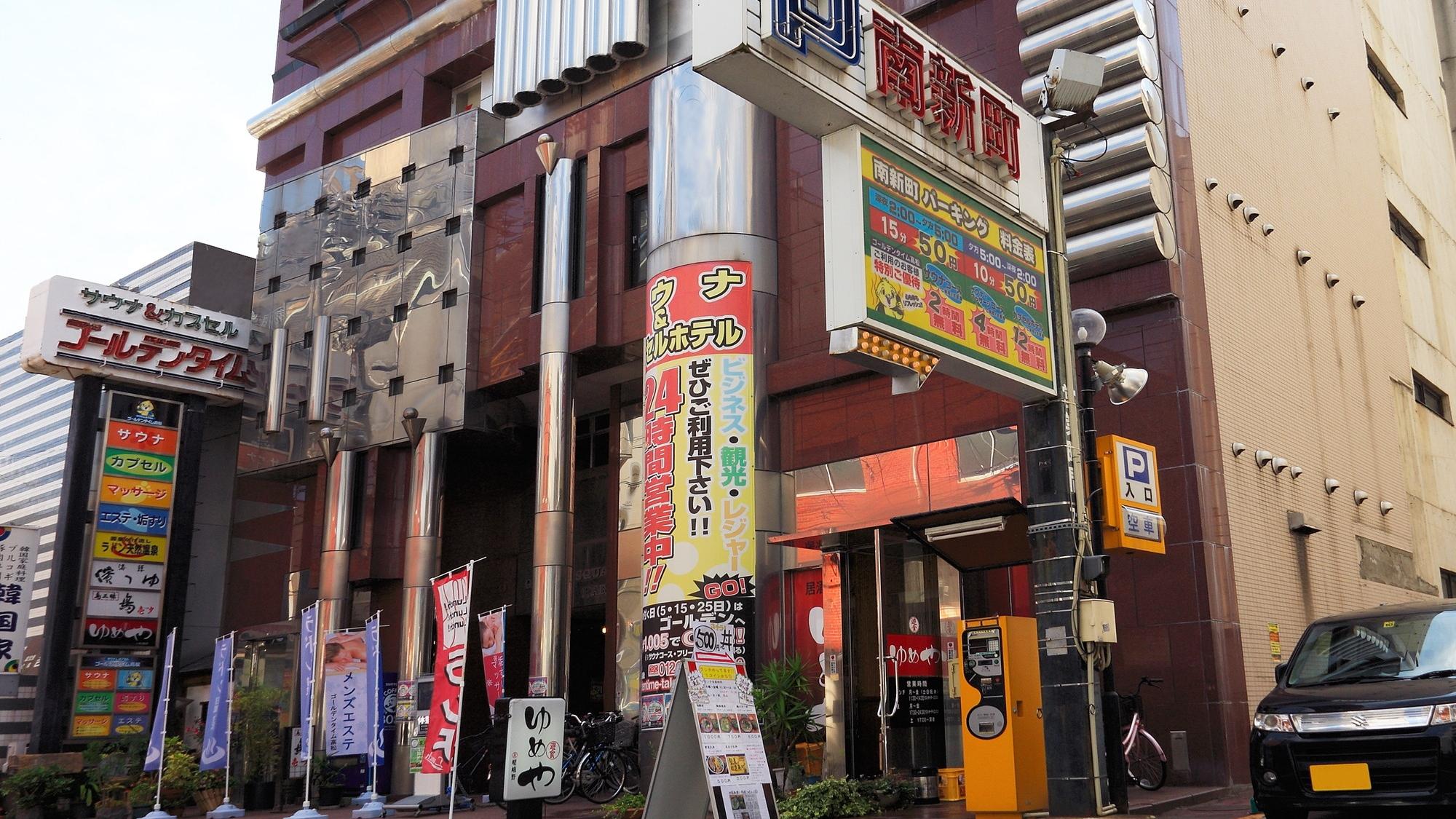 ゴールデン タイム 高松◆楽天トラベル