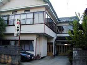 民宿 山中荘◆楽天トラベル