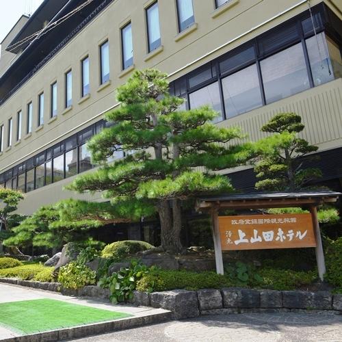 戸倉上山田温泉 湯元 上山田ホテル の写真