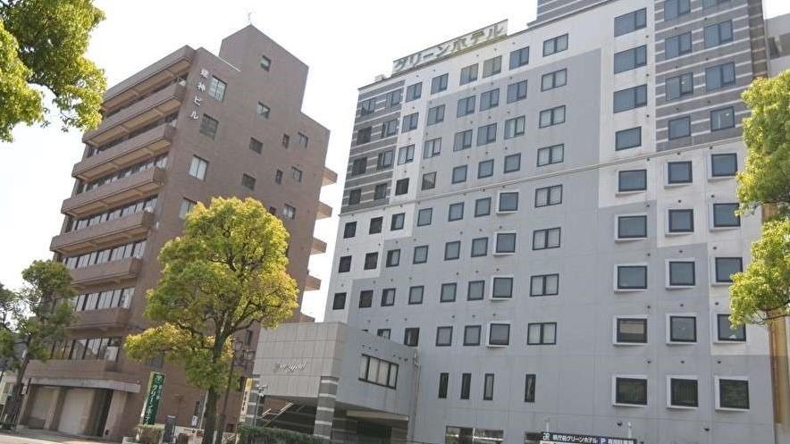 県庁前 グリーンホテル◆楽天トラベル
