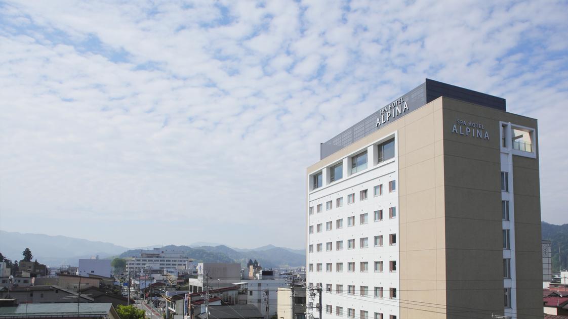 スパホテル アルピナ 飛騨高山◆楽天トラベル