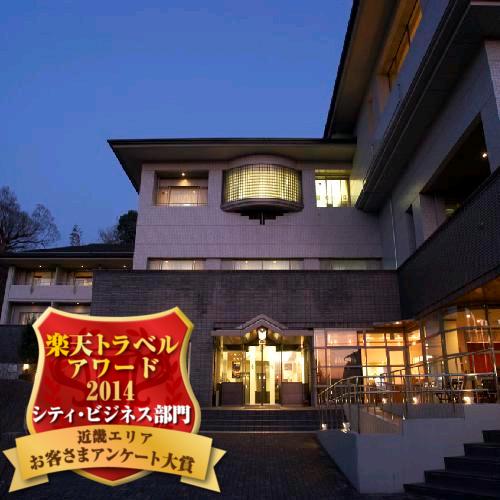 ホテルグラン京都清水