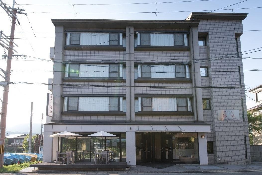 ビジネスホテル 嵐山◆楽天トラベル