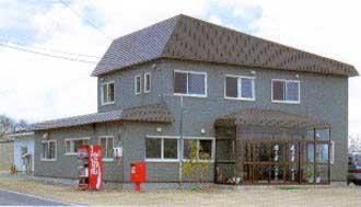 旅の宿 大須田◆楽天トラベル