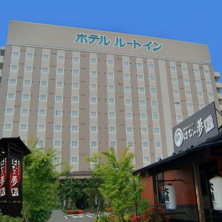 ホテル ルートイン 水戸県庁前◆楽天トラベル