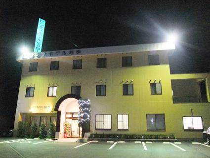 ビジネスホテル 寿季◆楽天トラベル