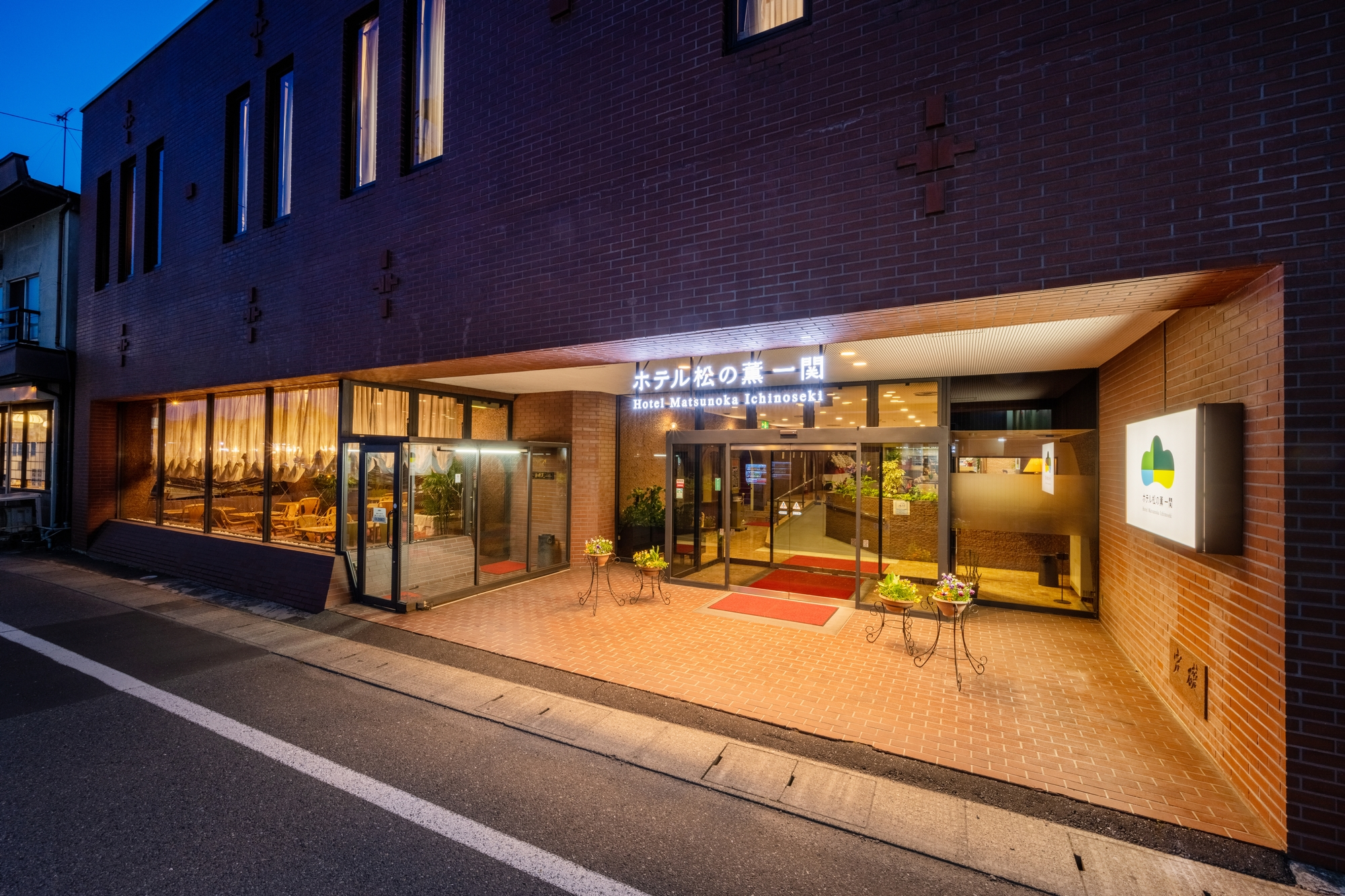 ホテル サンルート 一関◆楽天トラベル