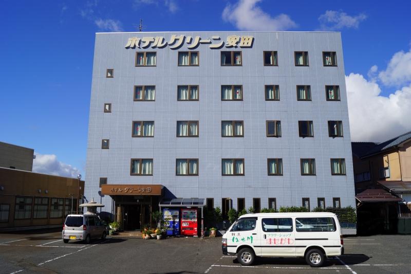 ホテル グリーン安田◆楽天トラベル