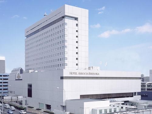 ホテル アソシア静岡◆楽天トラベル