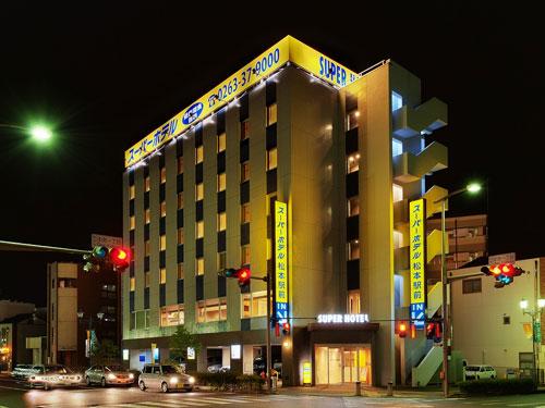 スーパーホテル 松本駅前◆楽天トラベル