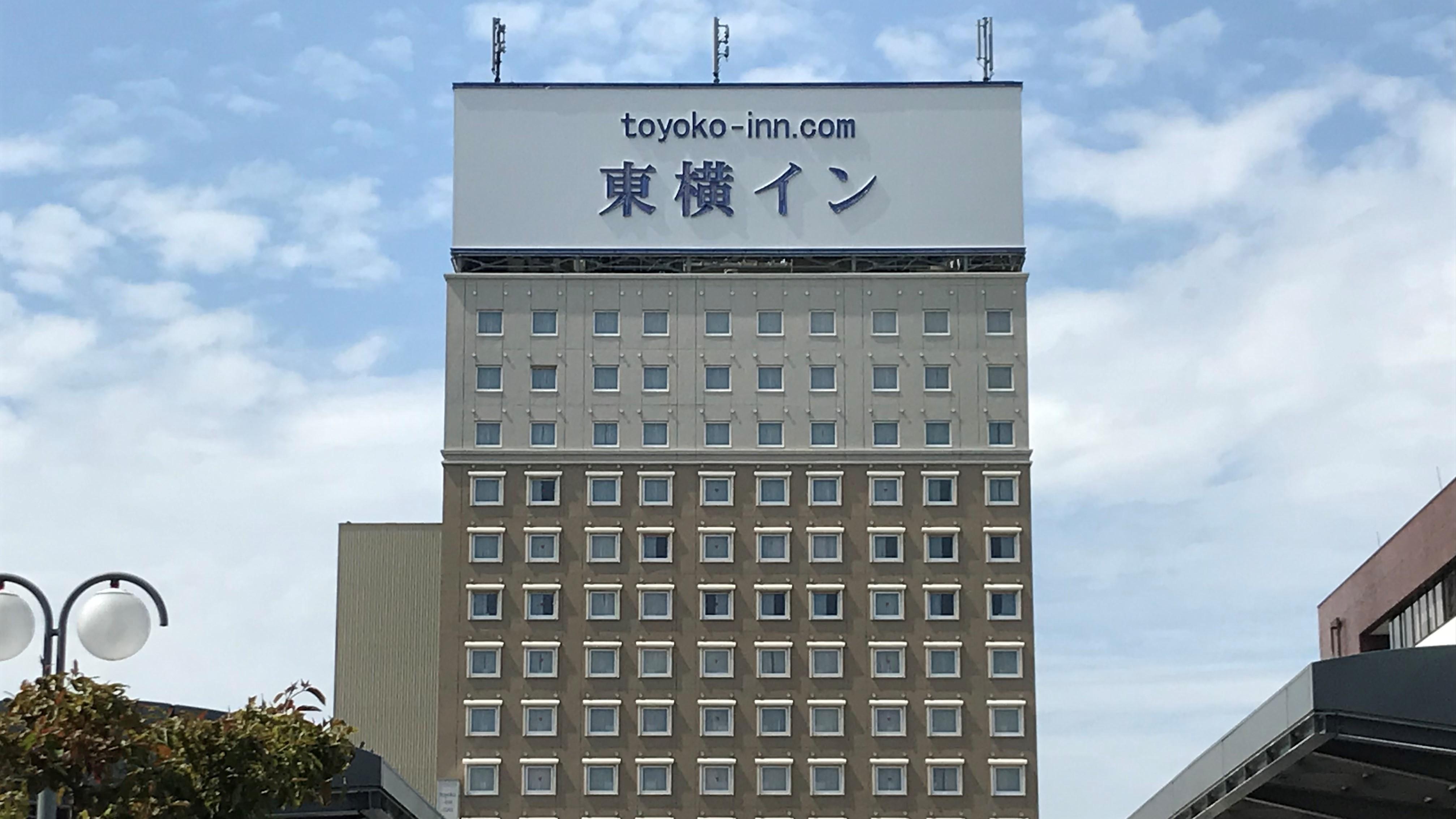東横イン弘前駅前