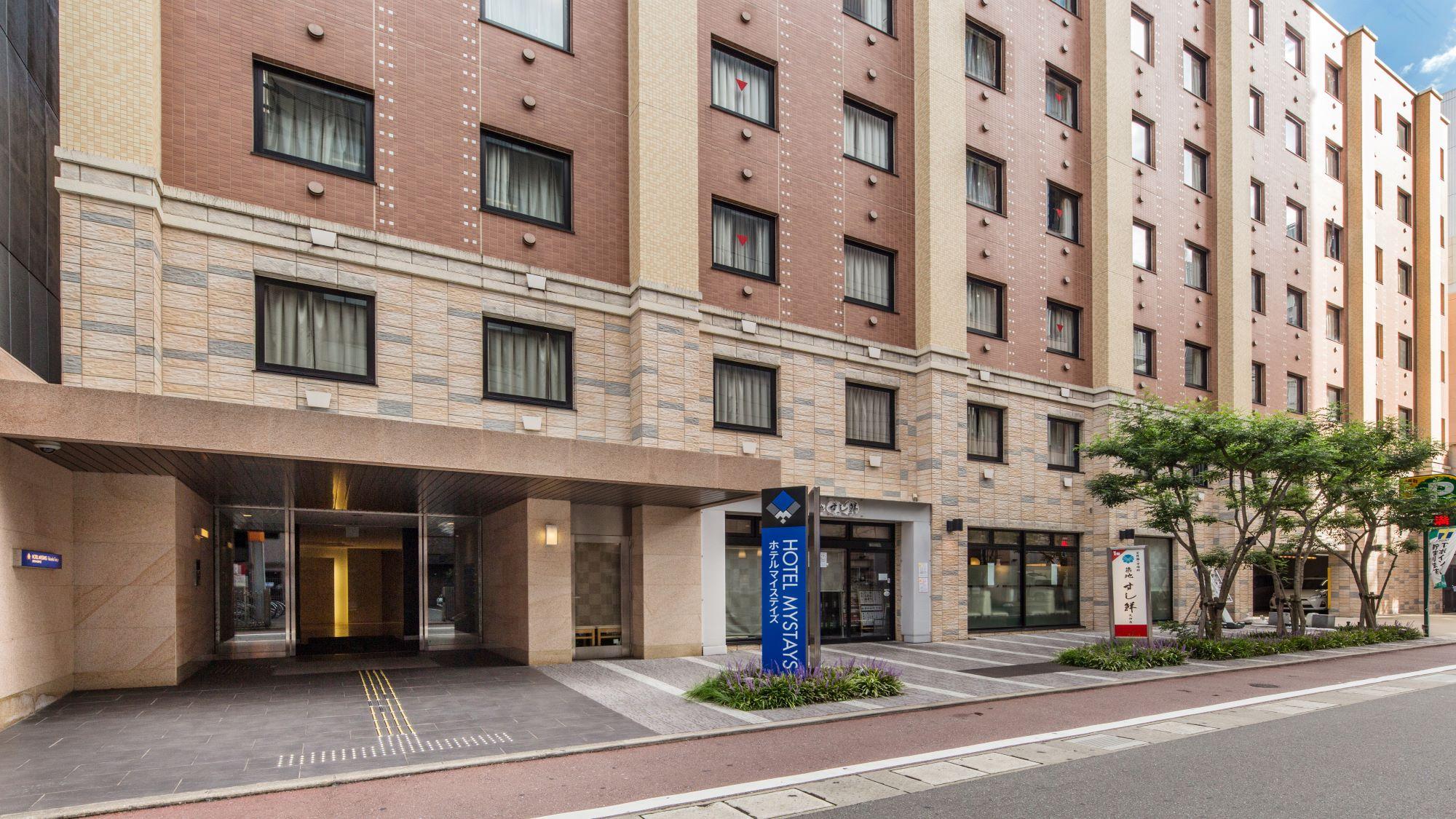 ecd696d377 ホテルマイステイズ福岡天神 2008年10月オープン!天神駅より徒歩3分。上品かつ気品あふれる空間で、くつろぎと快適さをお届けいたします。