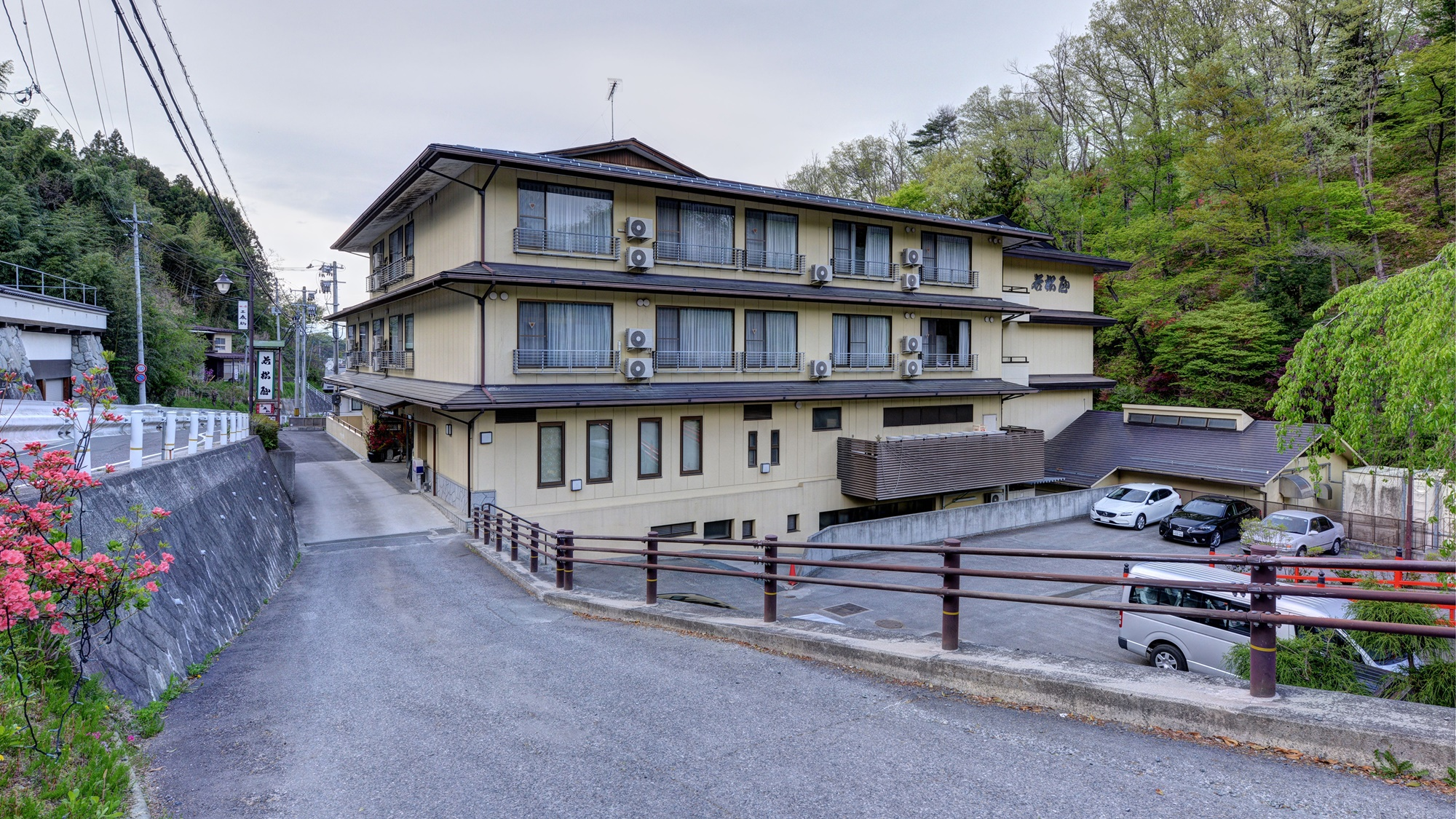 若松屋旅館◆楽天トラベル
