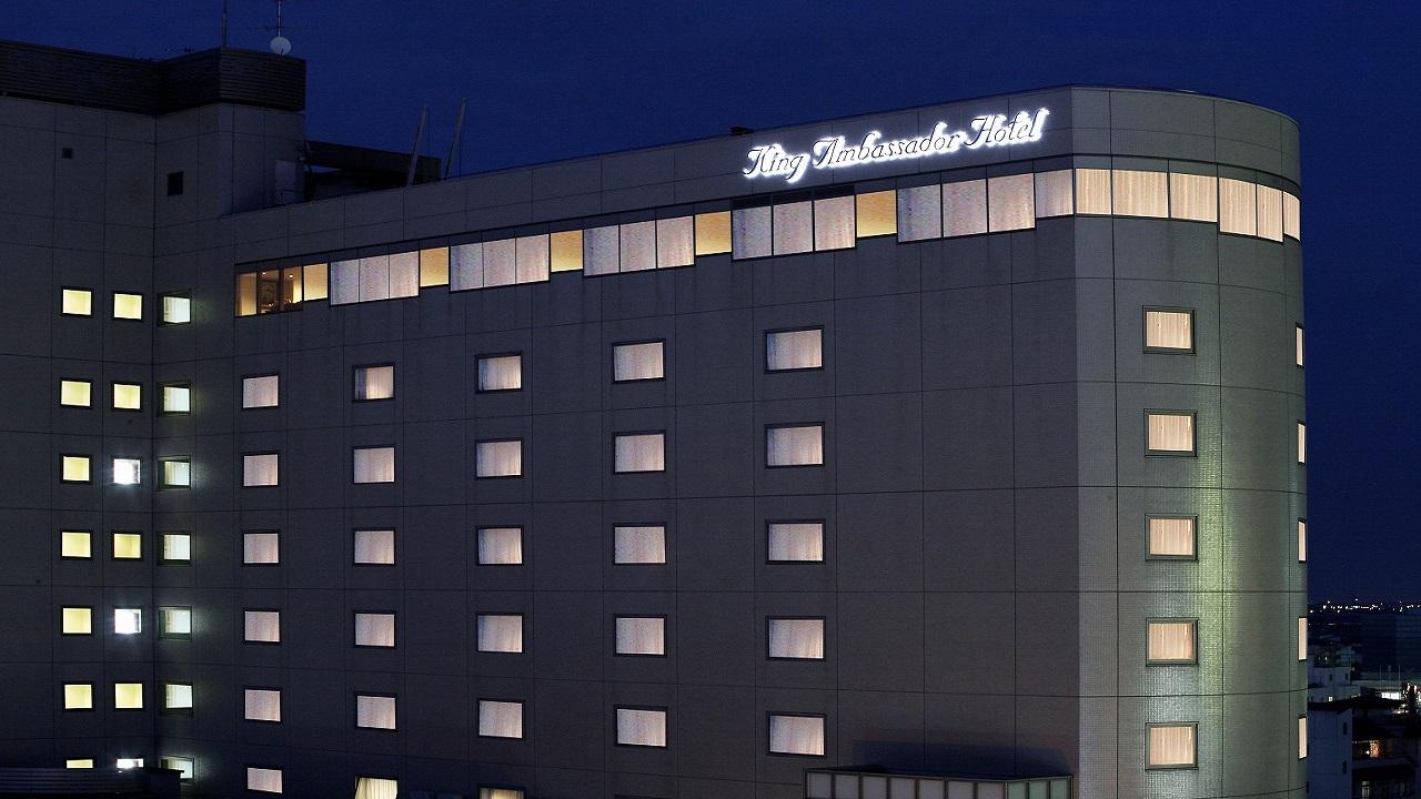 キング アンバサダ ーホテル 熊谷◆楽天トラベル