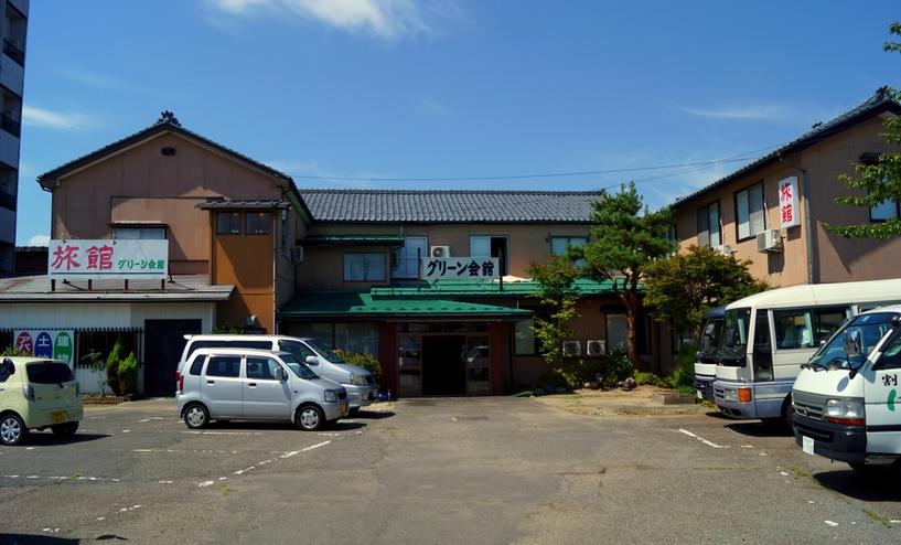 旅館 グリーン 会館◆楽天トラベル