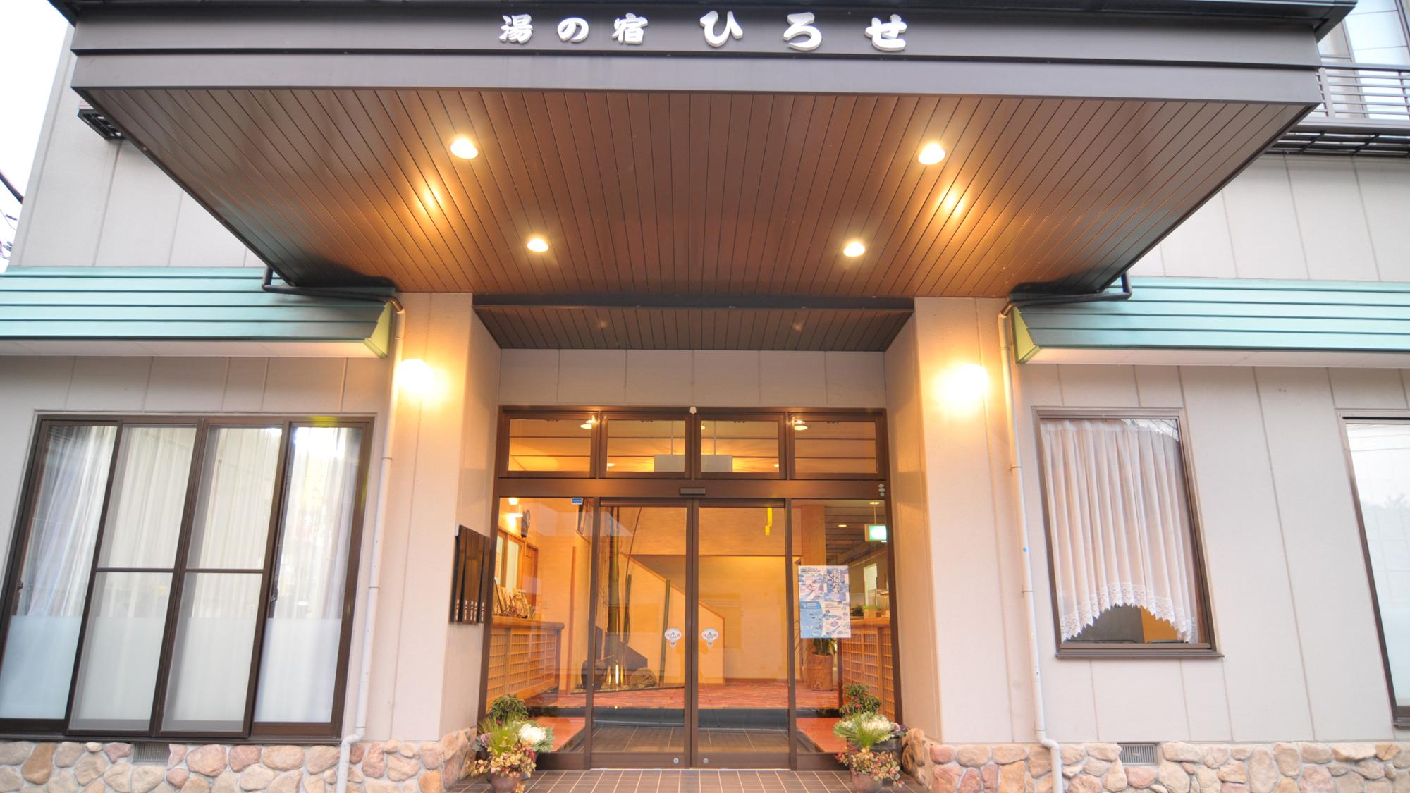 旅館 廣瀬屋◆楽天トラベル