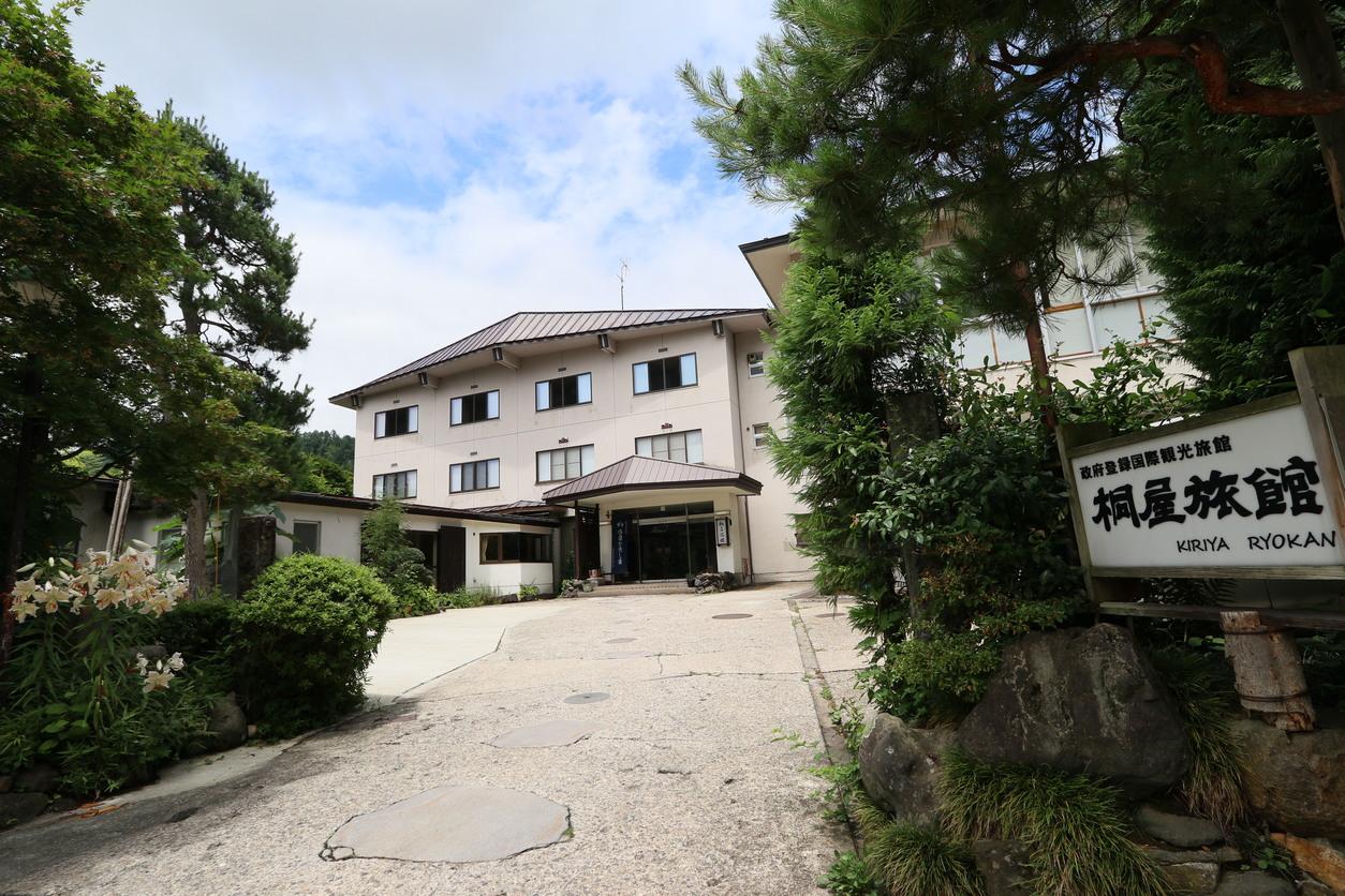 桐屋旅館◆楽天トラベル