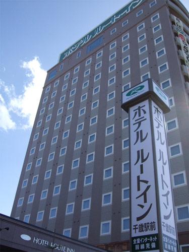 ホテル ルートイン 千歳駅前◆楽天トラベル