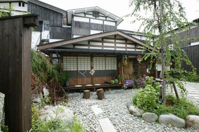 かわら崎 湯元館◆楽天トラベル