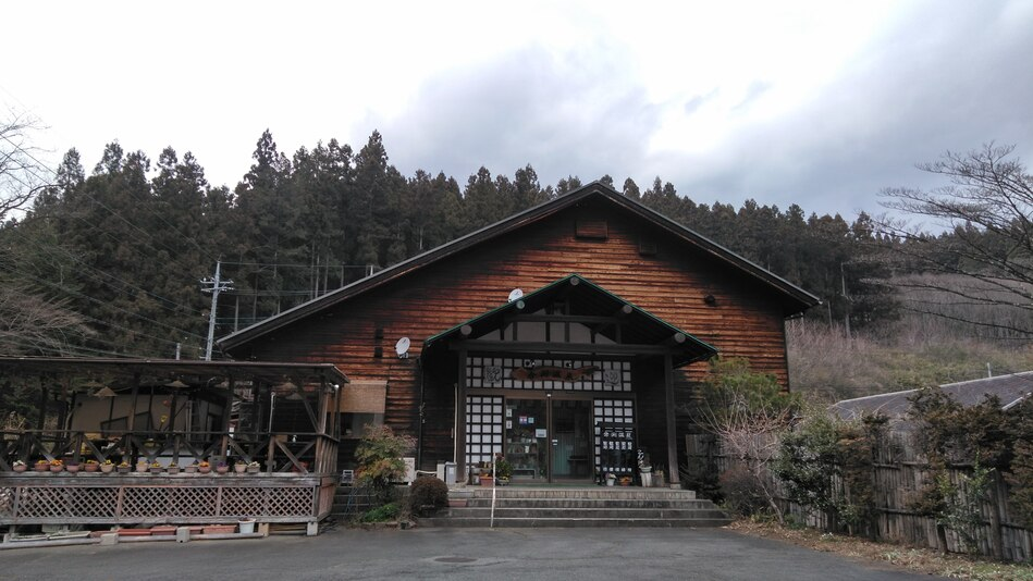 倉渕温泉◆楽天トラベル