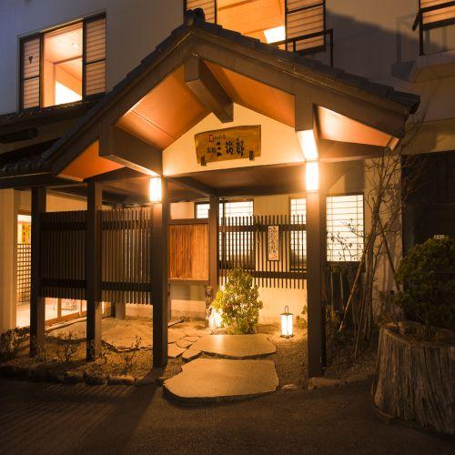 遠刈田温泉 旅館 三治郎