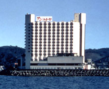 ホテル サンハトヤ◆楽天トラベル