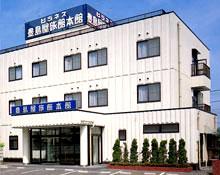 豊島屋旅館 本館◆楽天トラベル