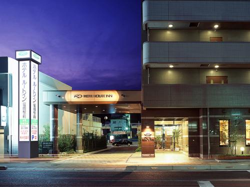ホテル ルートイン 延岡駅前◆楽天トラベル
