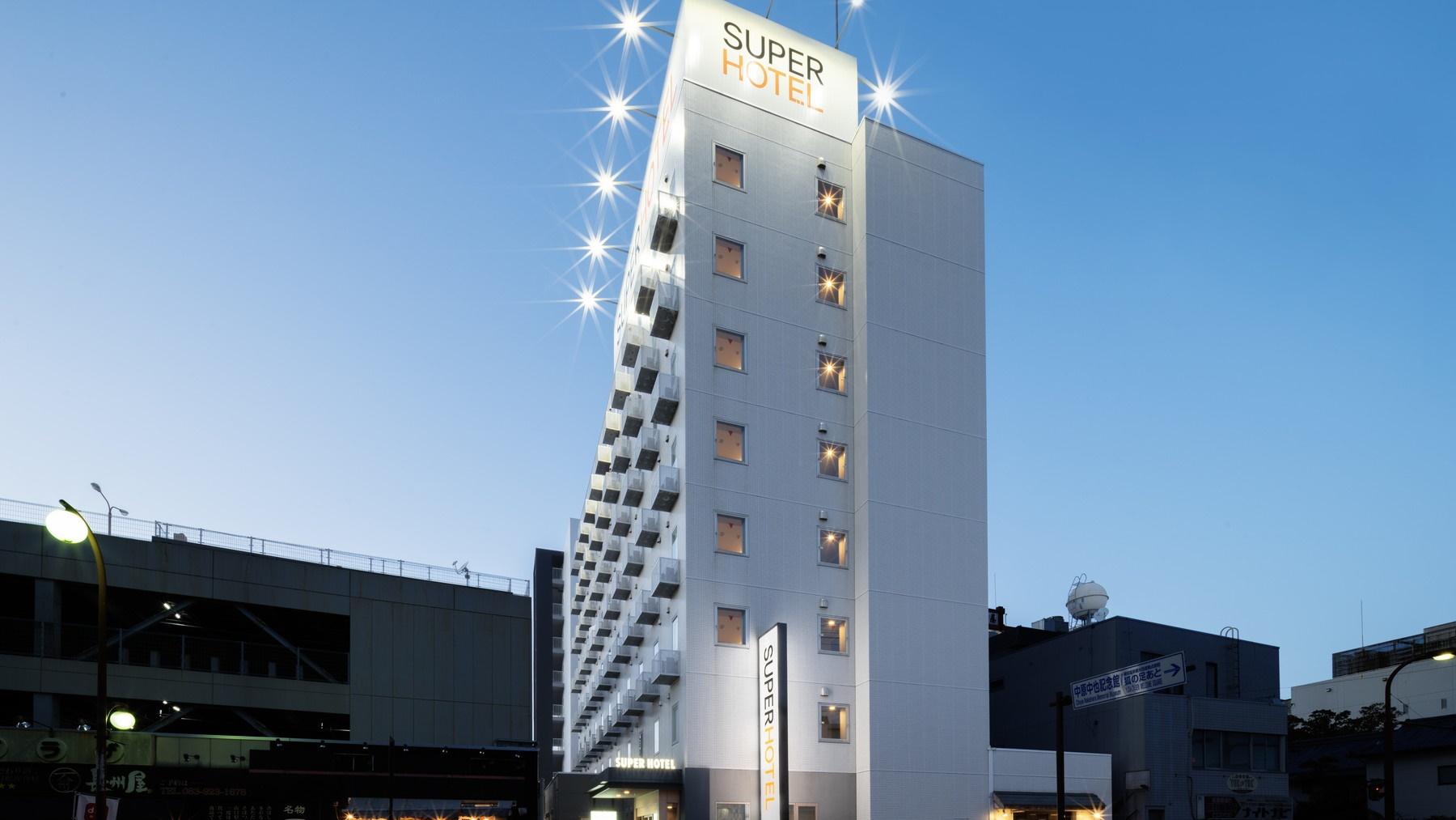 スーパーホテル 山口湯田温泉◆楽天トラベル