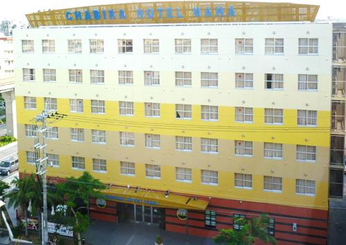 チャビラ ホテル那覇◆楽天トラベル
