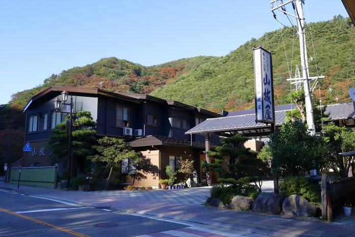 山城屋旅館<福島県>