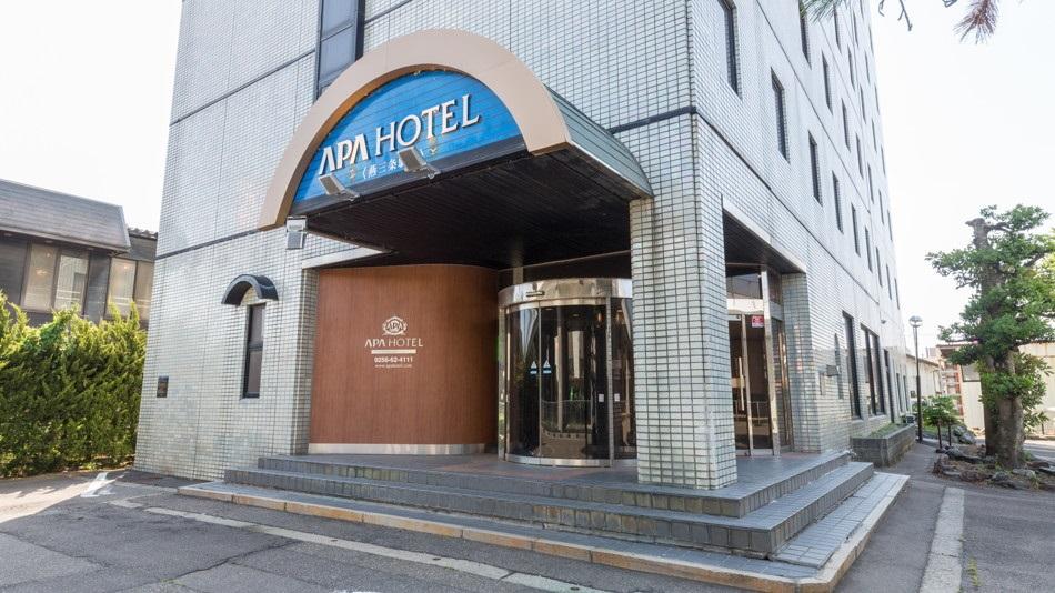 アパホテル 燕三条駅前◆楽天トラベル