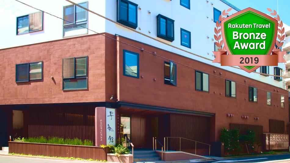 お茶の水ホテル 昇龍館◆楽天トラベル
