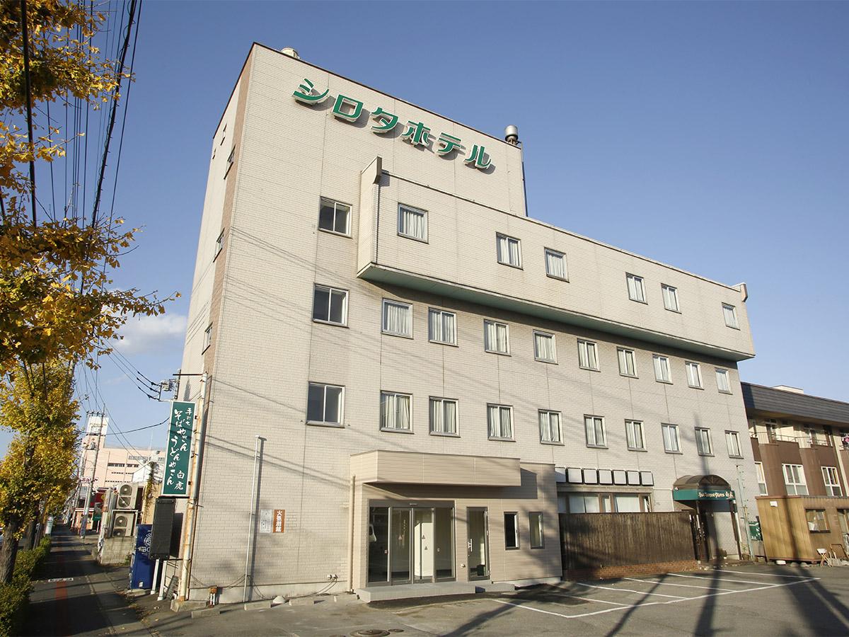 シロタ ホテル◆楽天トラベル
