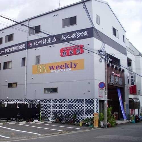 BK ウィークリー&ホテル◆楽天トラベル