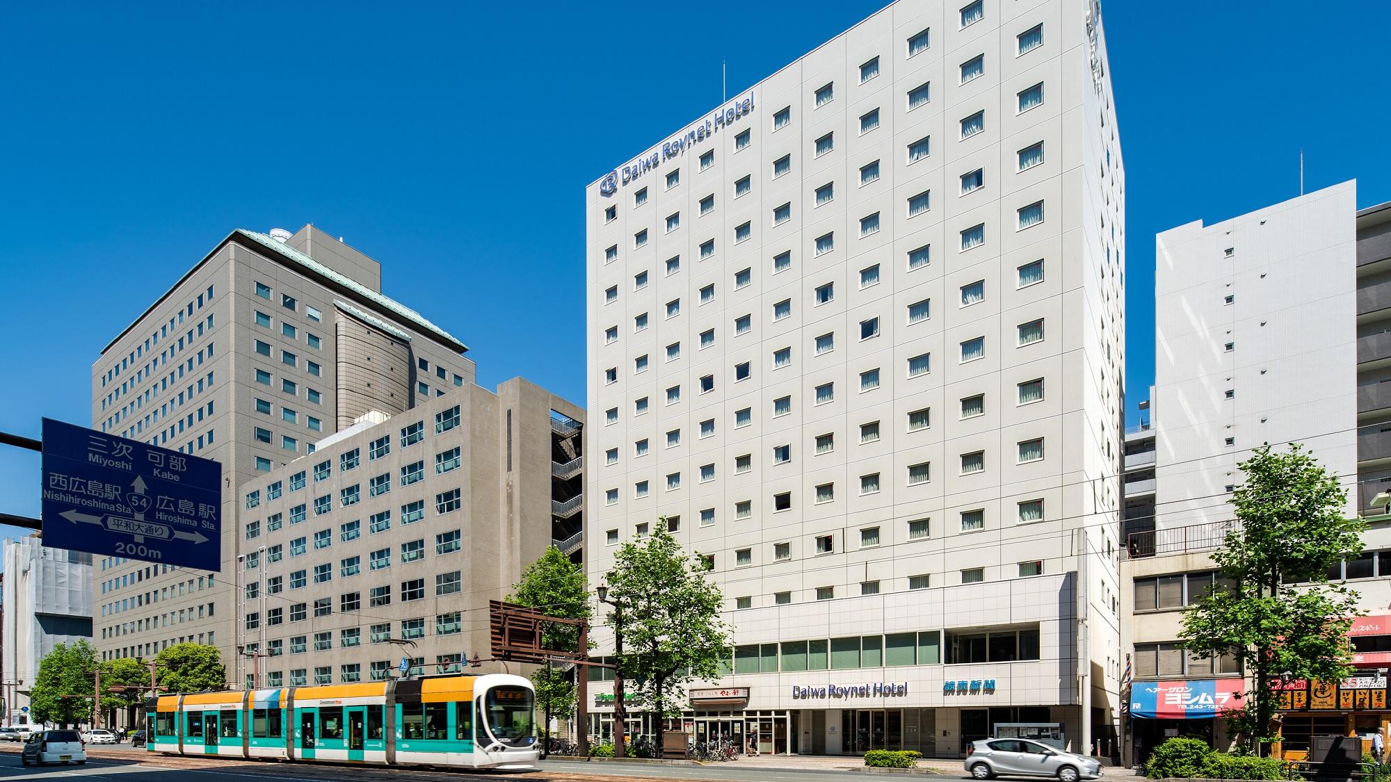 ダイワ ロイネット ホテル 広島◆楽天トラベル