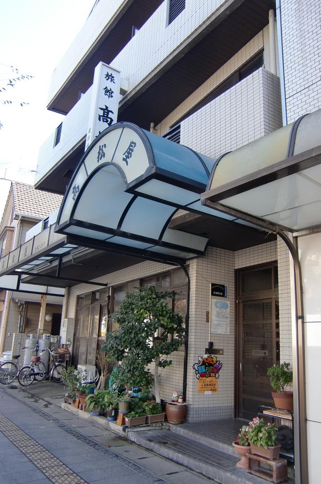 高松屋旅館◆楽天トラベル