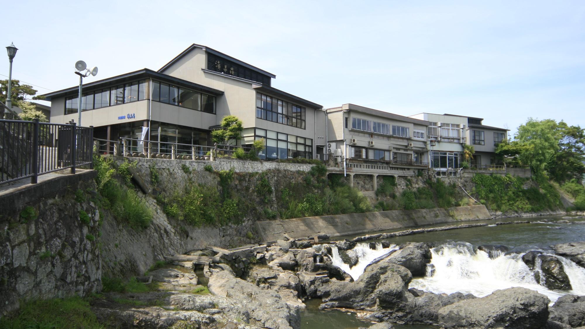料理旅館 滝寺荘◆楽天トラベル