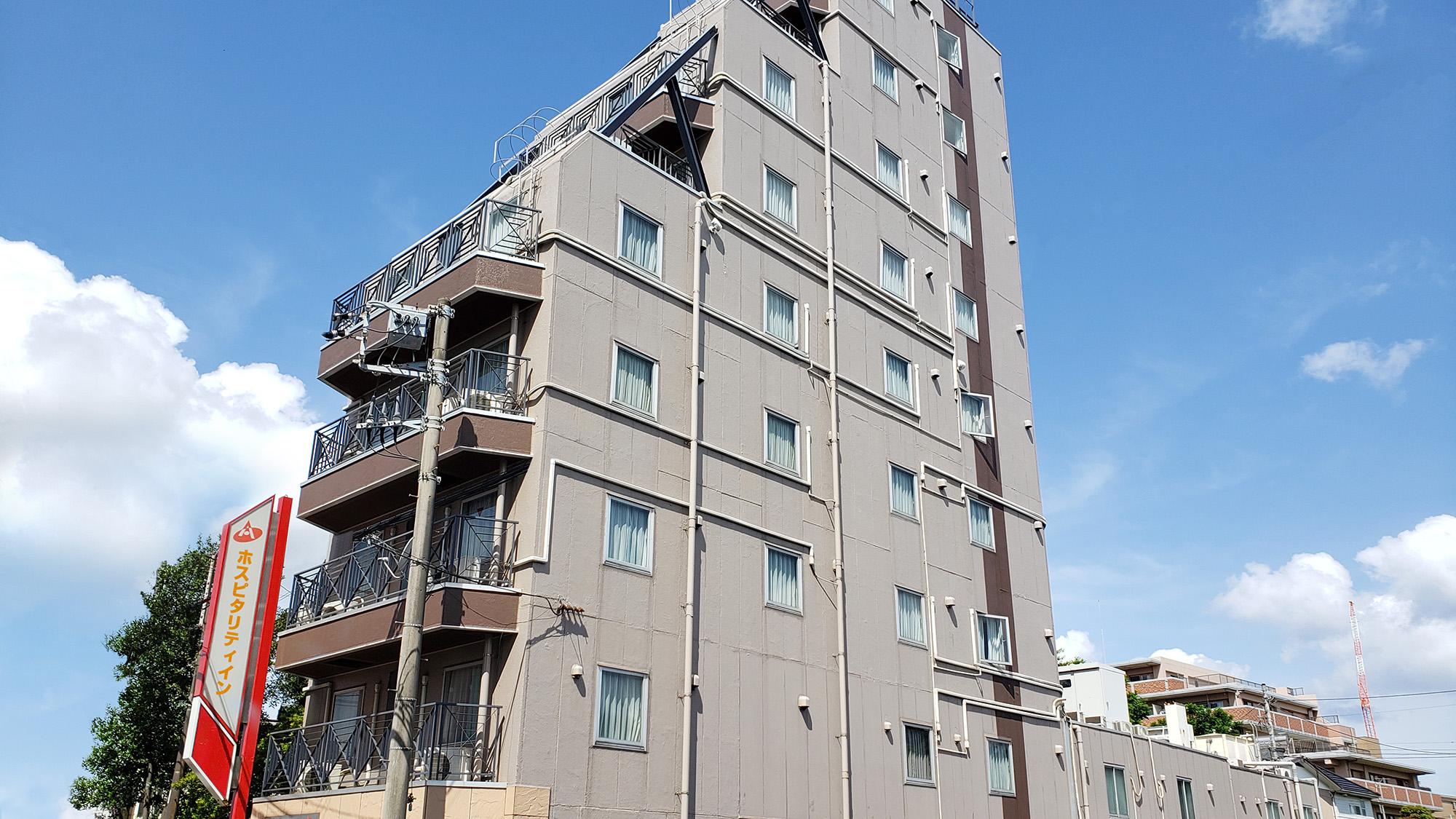 ホスピタリティ イン 八幡宿◆楽天トラベル