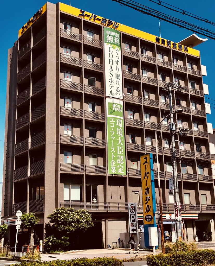 スーパーホテル 奈良新大宮駅前◆楽天トラベル