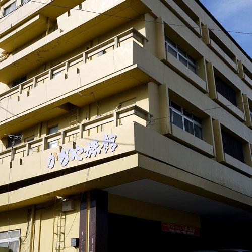 かぢや旅館◆楽天トラベル