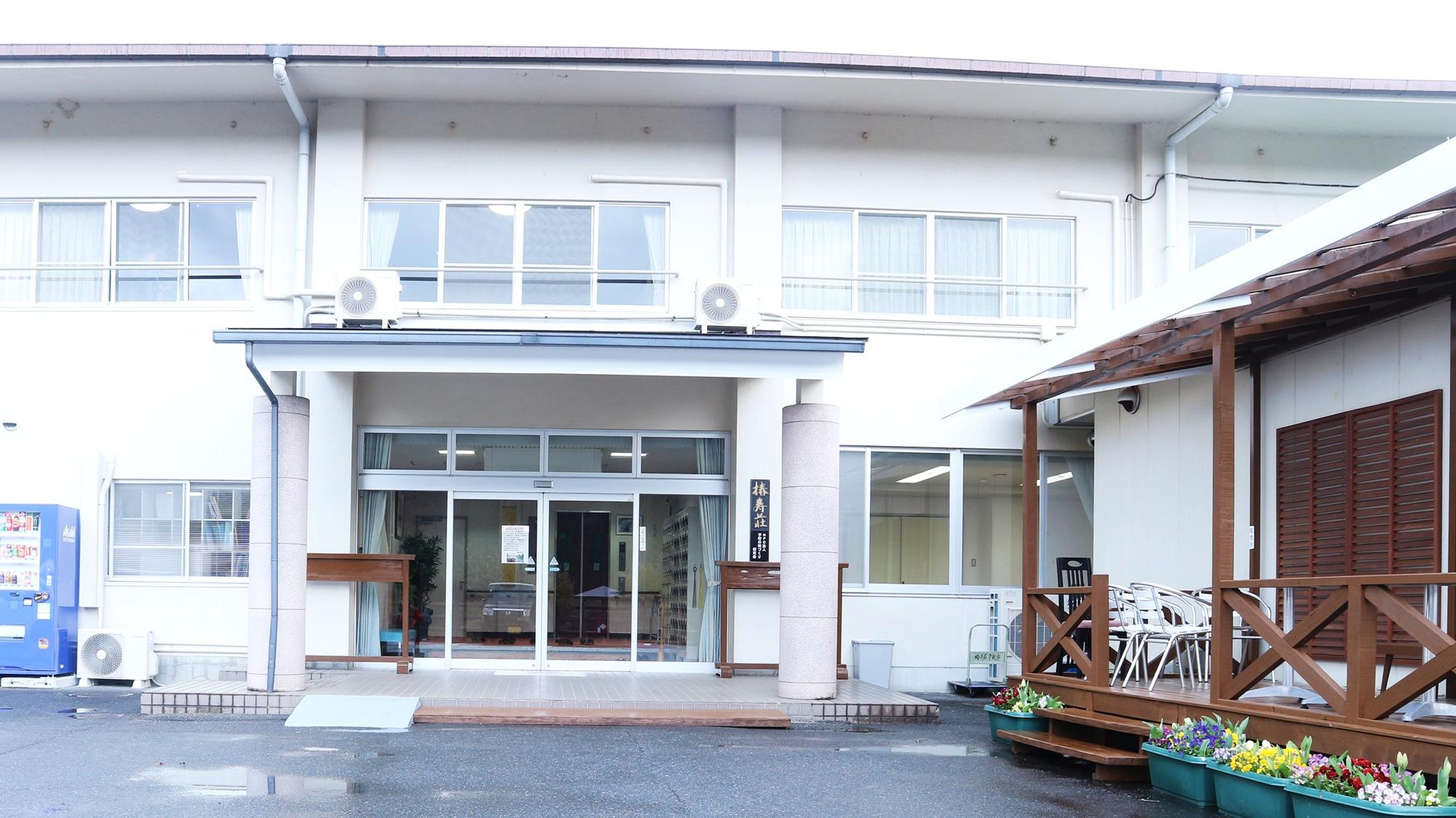 椿寿荘◆楽天トラベル
