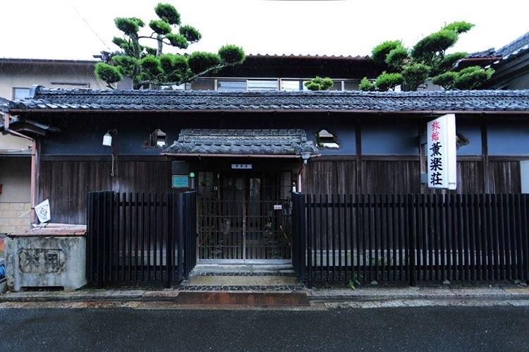旅館 薫楽荘◆楽天トラベル
