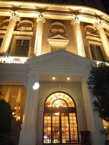 ザ・ホテル オブ ラファエロ 湘南迎賓館◆楽天トラベル